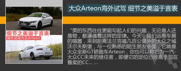 葡京唯一官方app网站 18