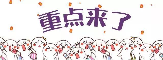 葡京唯一官方app网站 38