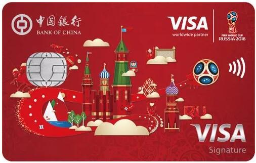 2018世界杯主题信用卡排行top7,4家免年费你知道吗