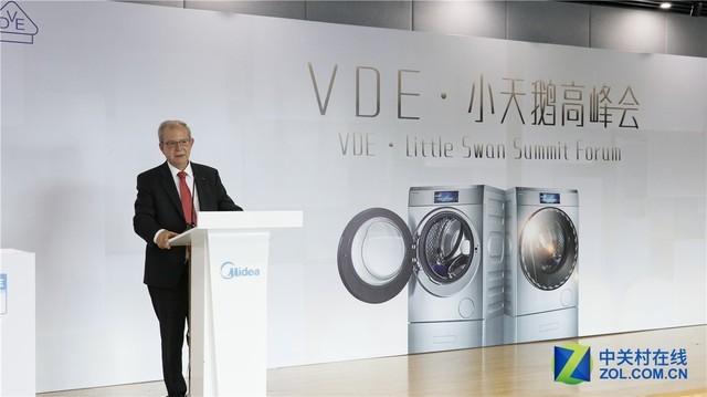 小天鹅获VDE三重认证 做冷水洗涤技术标准制定者