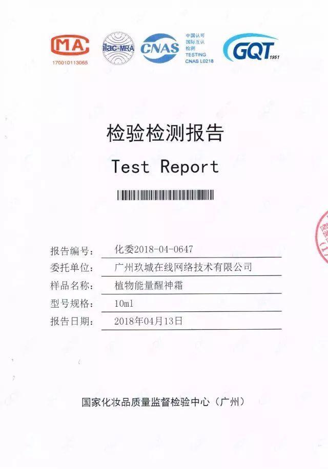 葡京唯一官方app网站 28