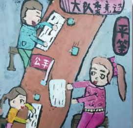 童画新时代,手绘价值观 一筐又一筐 八卦洲中心小学 蒋文静 11岁 我图片