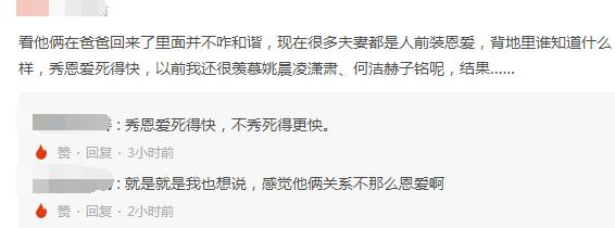刘芸和郑钧在机场接吻秀恩爱,但地上这个倒影太打脸!