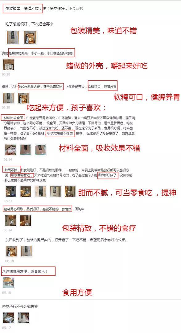 葡京唯一官方app网站 27