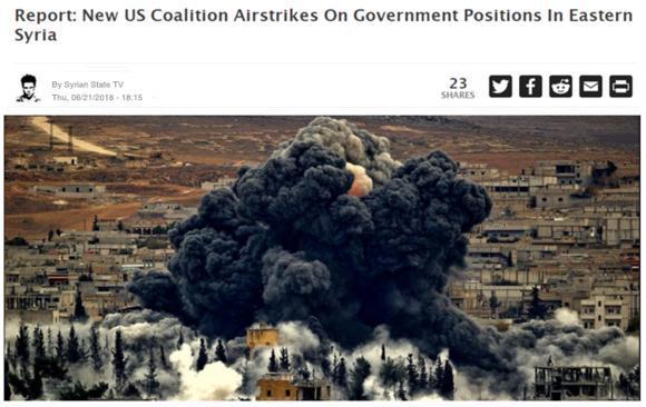 澳门赌博的网址:大军云集德拉,为何美以轰炸东部叙军?破坏政府与库尔德谈判?