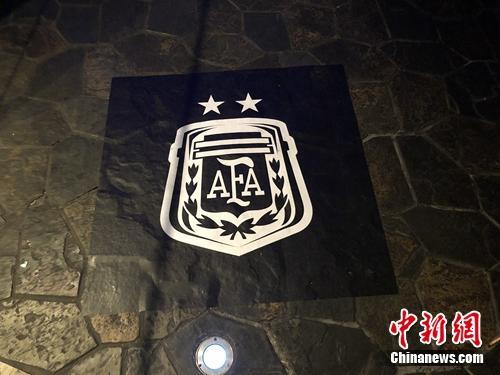 本场比赛前,该酒吧特意在地砖上贴出阿根廷的队标。 冷昊阳 摄