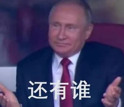 本届世界杯八大未解之谜