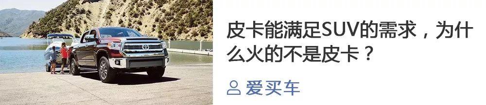 """丰田神车""""HILUX""""来袭,自主皮卡的好日子到头了"""