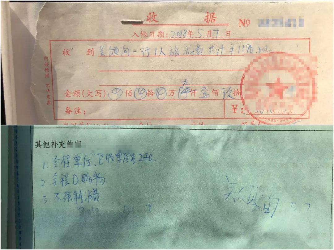 震后九寨依然美丽:九寨沟豪华团旅游全实录(上