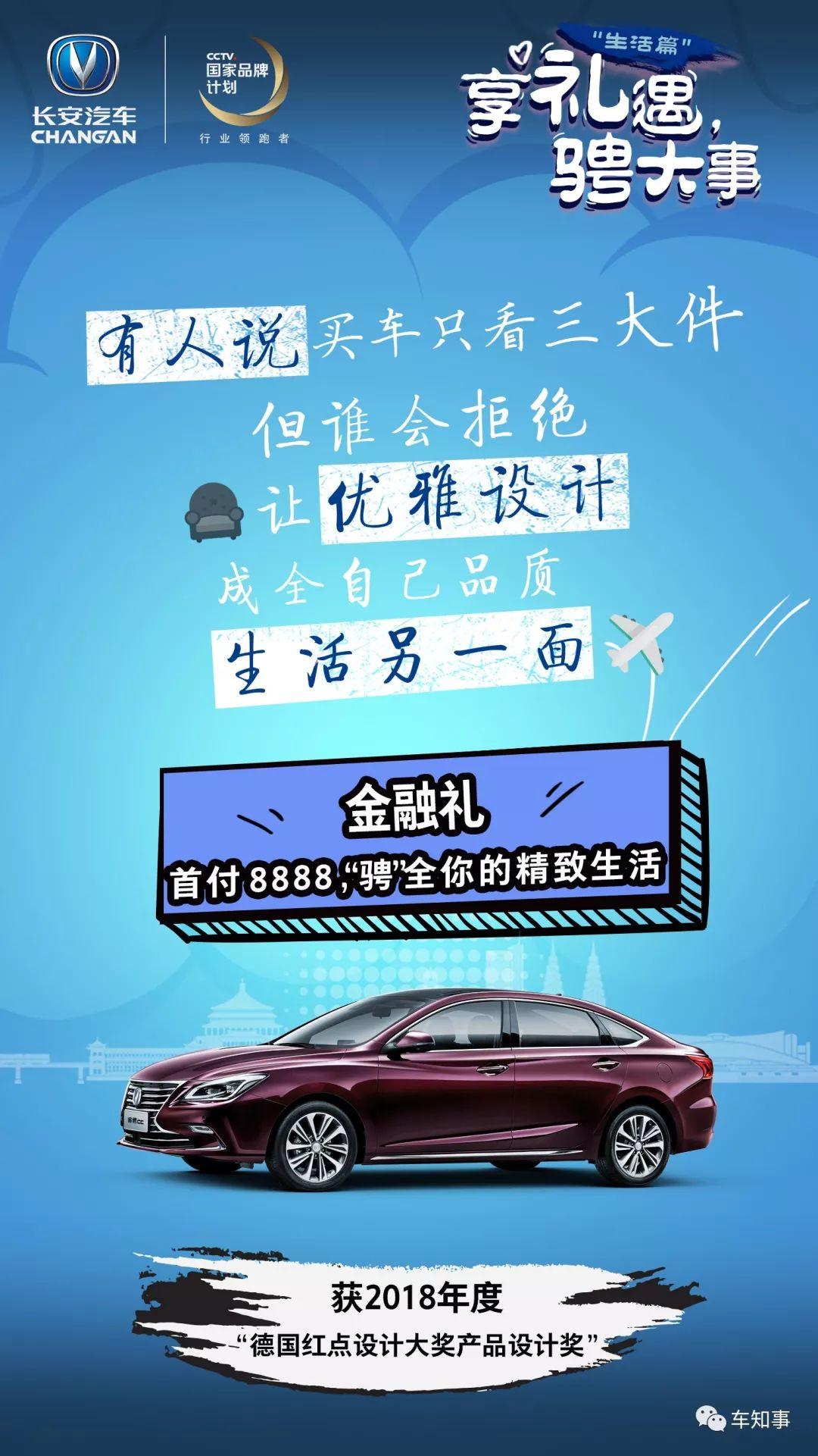 葡京唯一官方app网站 13