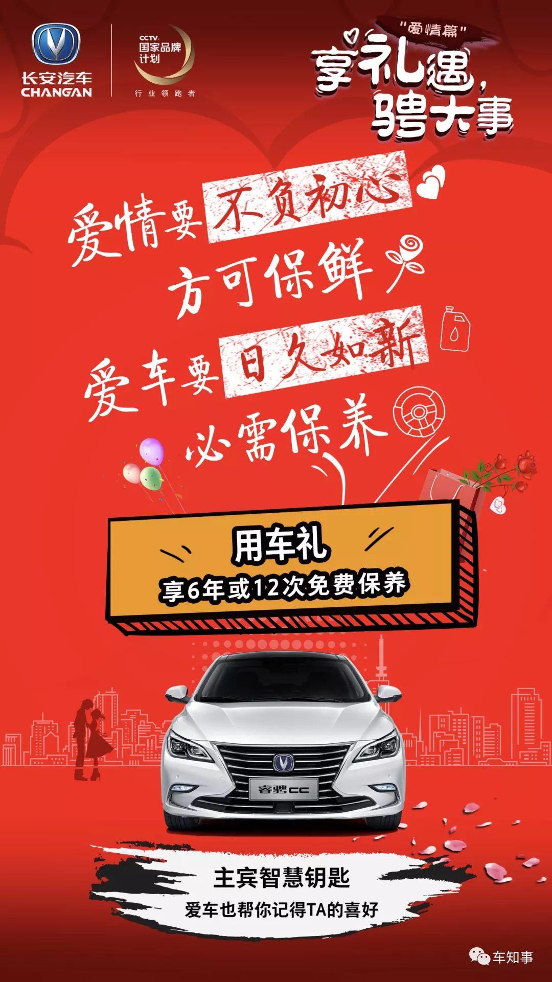 葡京唯一官方app网站 14