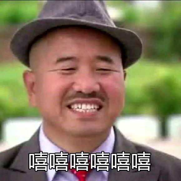 东北亚洲舞王尼古拉斯·赵四 分分钟 萌你一脸血的行走表情包刘能