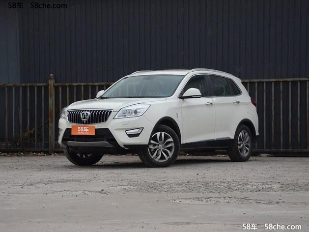 威旺S50北京报价优惠2.39万 现车充足