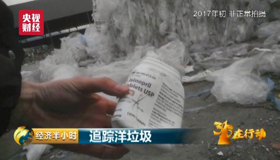 """无视国家禁令的黑买卖 肮脏的洋垃圾变成""""食品袋"""""""