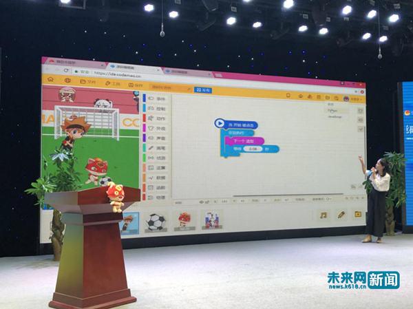 未来孩子的必备技能 迎头赶上的编程教育如何编织美好中国梦?