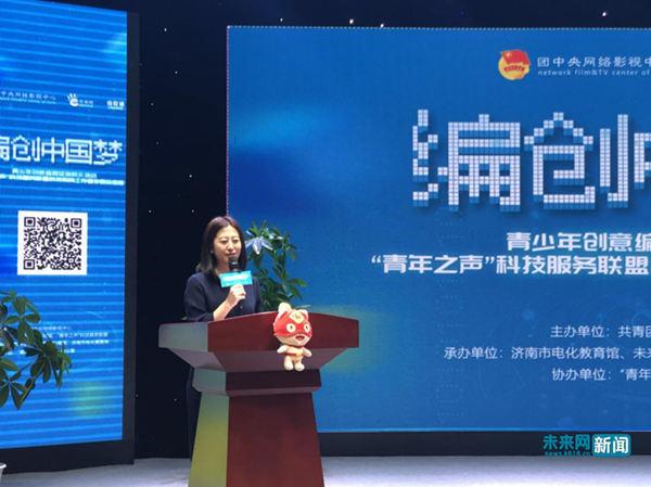 未来孩子的必备技能 奋起直追的编程教育如何编织美好中国梦?