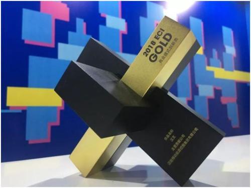 """图:汉瓦获得商业模式创新类""""金奖"""""""