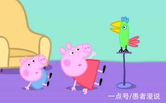 在小猪佩奇的故事里,所有出场的人物都是一些哺乳动物,然而在小猪佩奇
