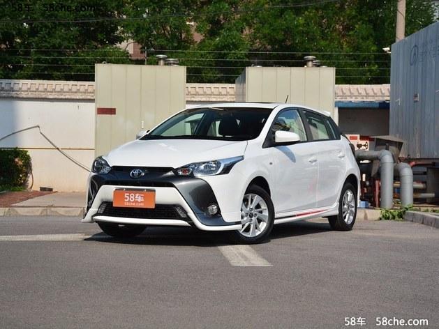 丰田致炫提供试乘试驾 购车优惠1.2万