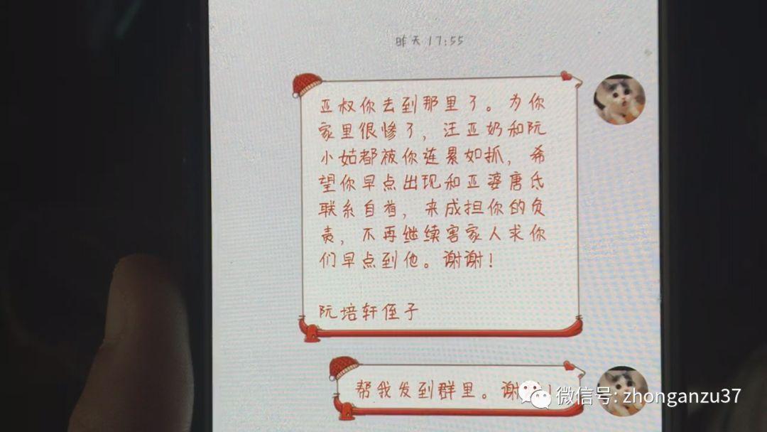 """广东茂名嫌犯就医时脱逃,母亲""""喊话""""劝其自首"""