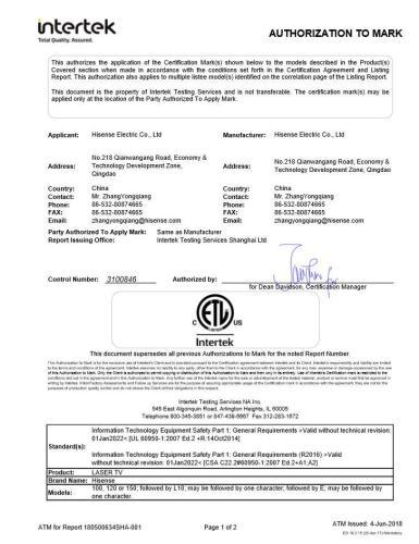 海信激光电视美国认证
