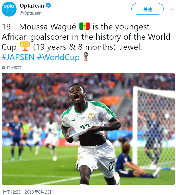 未来是你的!瓦格成世界杯进球最年轻非洲球员