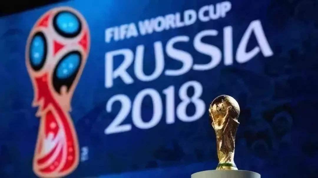 用球迷的方式,告诉你为什么这届世界杯不卡了