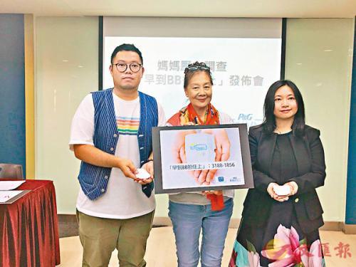 刘德权(左)及邓诗琪(右)。 香港《文汇报》实习记者严杏意 摄