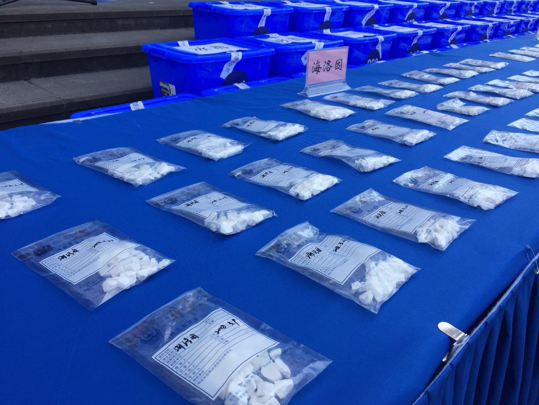重庆警方集中销毁毒品1.2吨,五年来共缴获毒品2.9吨