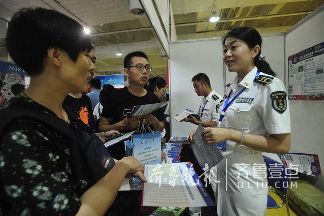 军事类院校28日提前批填报志愿,26校在鲁招888人