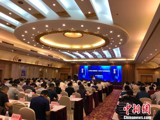 26日,江苏省大数据和新一代软件产业发展推进会在南京举行。 朱晓颖 摄