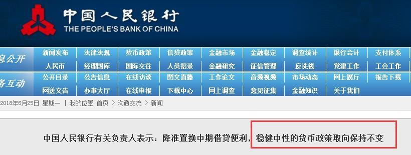 央行降准银行批贷规则变了?未来三因素影响房贷审批
