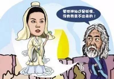 创始人释清海,英籍华人.