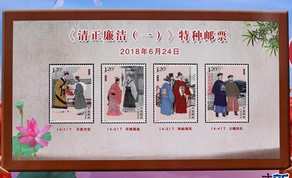 又一位山东籍名人登上了邮票,以清廉著称