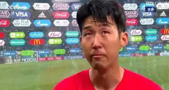 孙兴慜打进世界波后流泪道歉,武磊浪射害死国足后却怒喷球迷