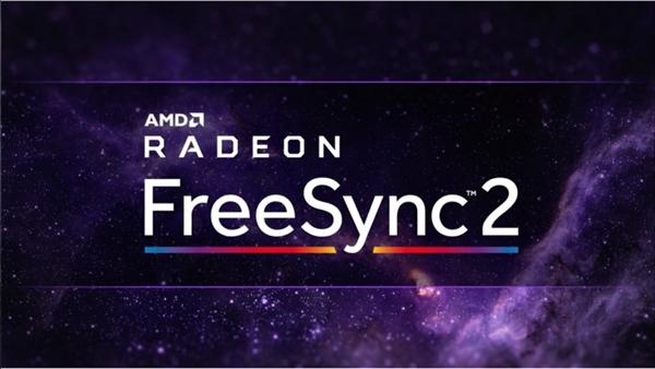 AMD详解Freesync 2 HDR:认证要求并不完全等价HDR600