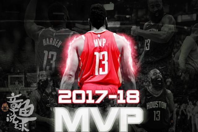 哈登历经2年陪跑终圆梦 谁有希望成为下赛季的MVP?