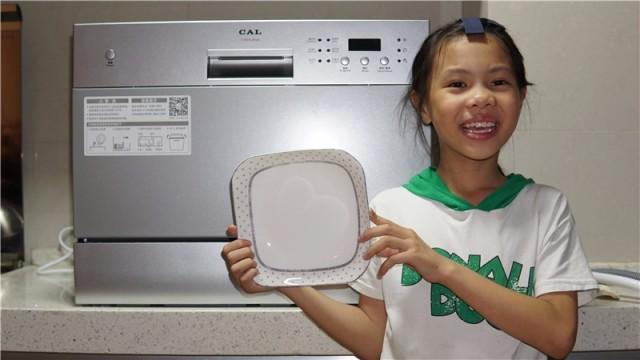 懒人厨房必备,轻松解决洗碗问题,CAL全自动洗碗机体验