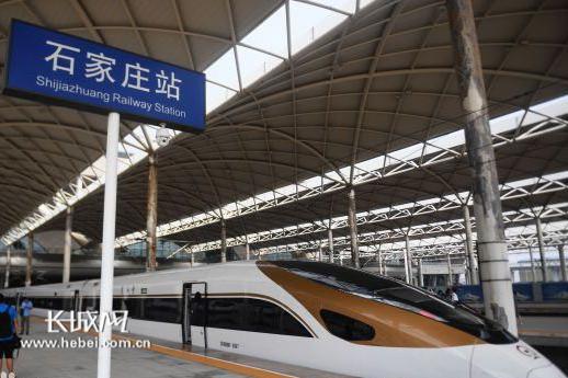 7月1日零时起调整列车运行图 石家庄到上海快了1小时 去哈尔滨有了高铁