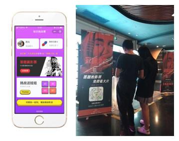 36氪首发 获金沙江创投A轮融资「勇往科技」推出游戏社交平台对标「快手电丸」