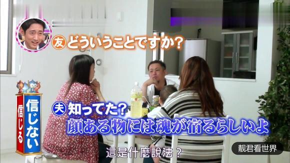 日本搞笑综艺:妻子联合朋友一起整蛊老公,超搞笑!
