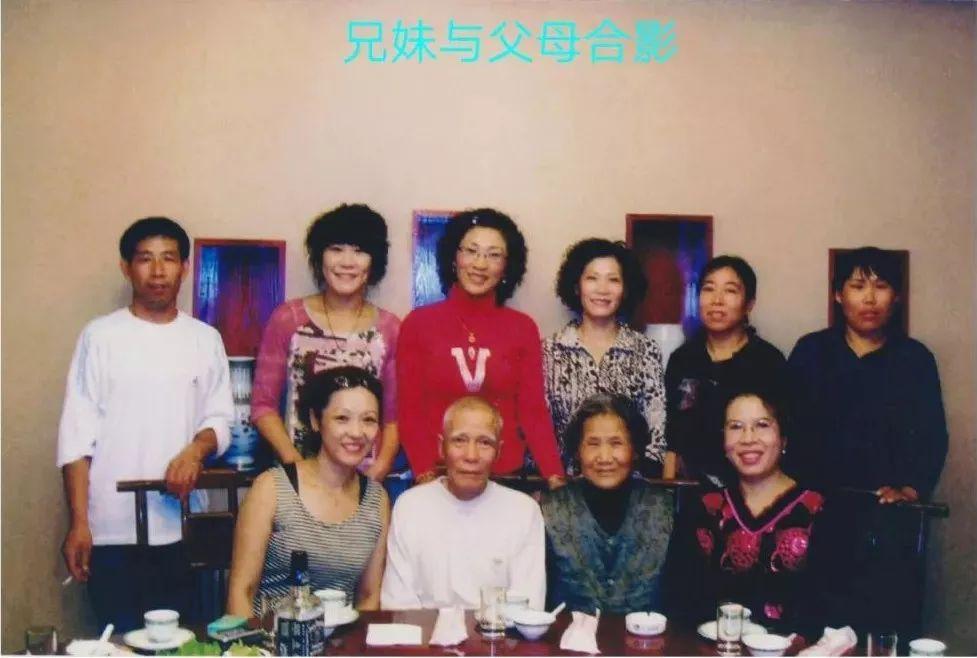 有看点  优良传统,星火相传!刘光敏女士荣获人