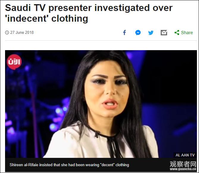 """沙特女主持出镜时衣服被风吹起 因着装""""不雅""""遭调查"""