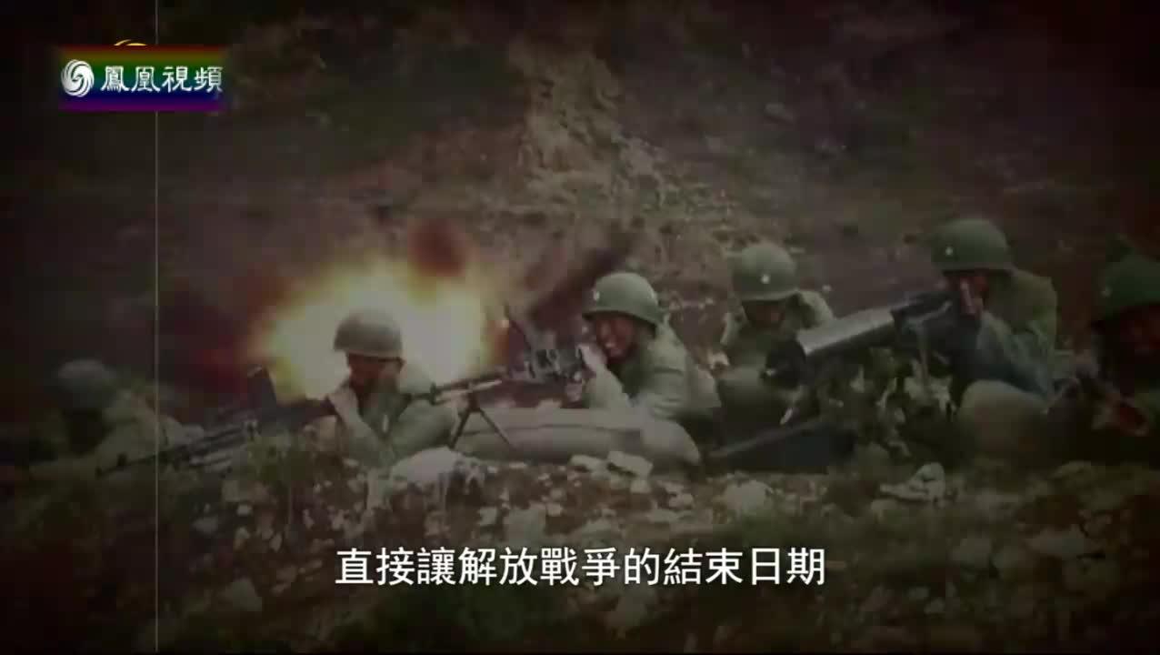 松苍敢向云争立——常胜将军粟裕的故事(四)