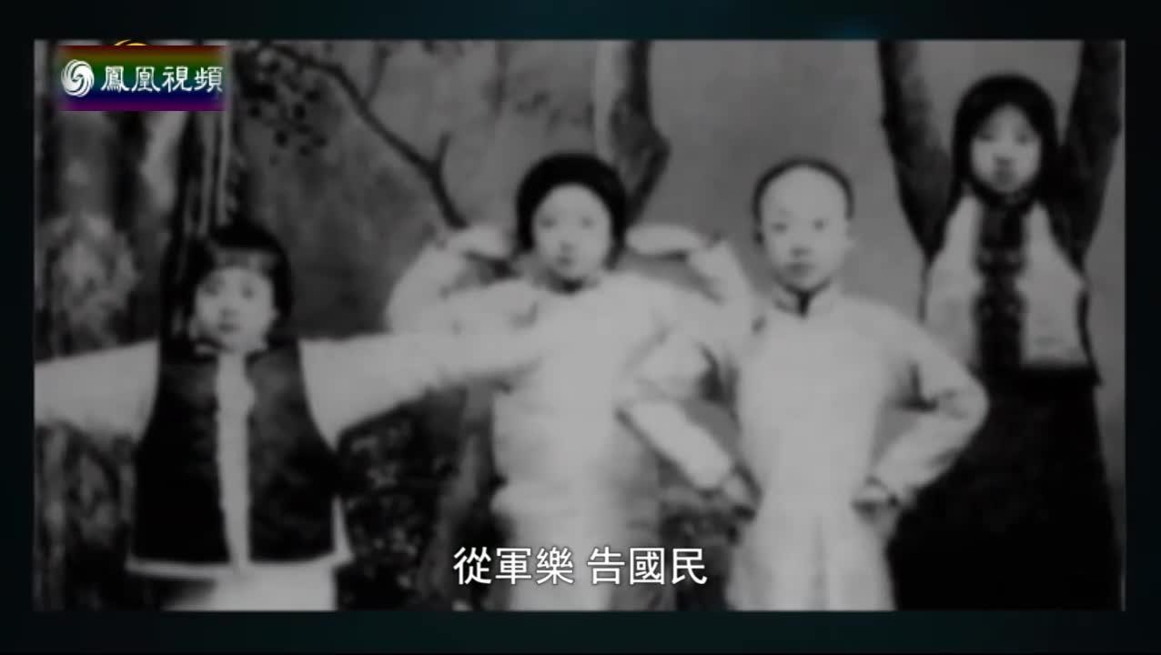 踏歌行——百年音乐纪事(1)