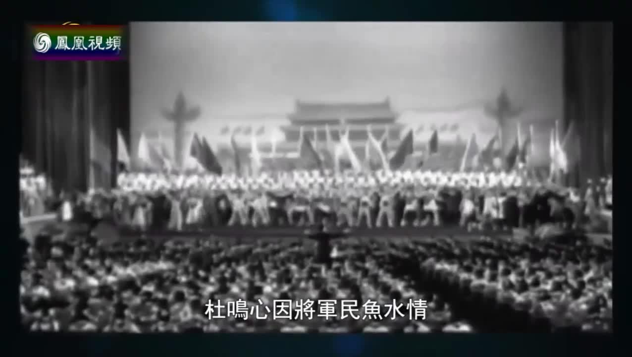 踏歌行——百年音乐纪事(7)