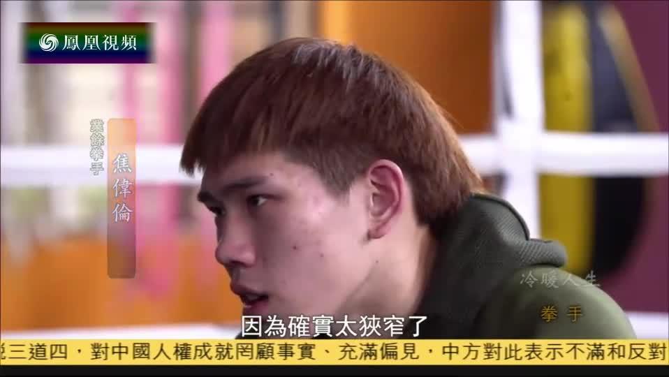 """北京油漆作胡同里的两个""""洋八路"""""""