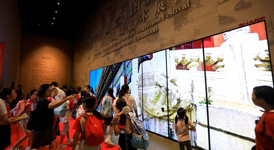 百多港生北京游学《清明上河图3.0》
