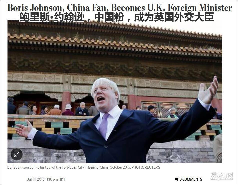 英国外相私人谈话录音被泄露 谈及对中国看法