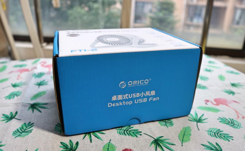 阅读更多关于《ORICO桌面式USB小风扇开箱体验炎炎夏日不爱空调只爱它?》